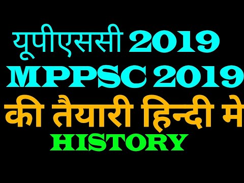 IAS MAINS PAPER GS-1,L-2, Modern history (end of mughal and european comp. rised)