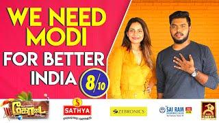 We Need Modi For Better India I Aishwarya Dutta | Answer the Following | Blacksheep