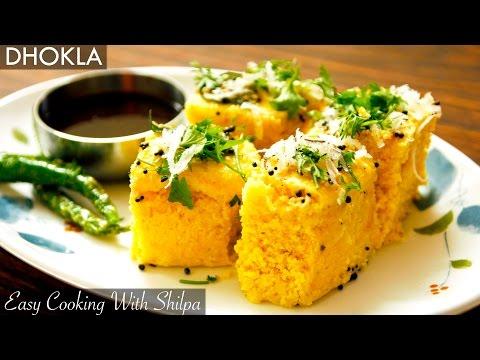 How to make SOFT DHOKLA - dhokla RECIPE - BESAN dhokla | EasyCookingWithShilpa