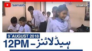 Samaa Headlines | 12 PM | SAMAA TV | 09 August 2018