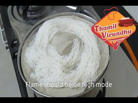 How to make idiyappam in Tamil- String hoppers recipe - nool puttu  - இடியாப்பம் செய்முறை