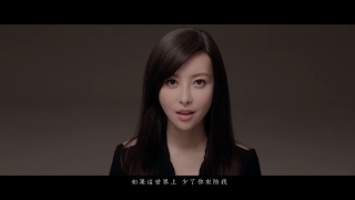 于文文 Kelly Yu - 謝謝你愛我 Official Music Video