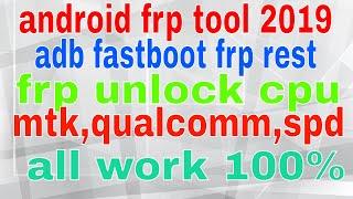 The Hell Tool crack , frp Fastboot edl Adb Samsung unlock al