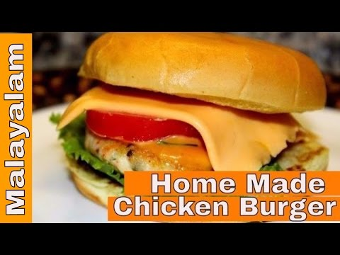 How to make Chicken Burger with homemade patties|Healthy Burger Recipe|Anu's Kitchen/ചിക്കൻ ബർഗർ