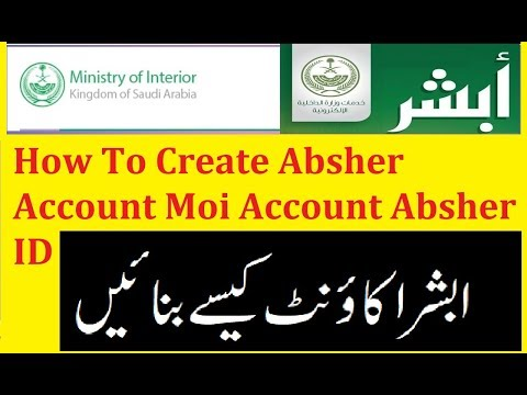 How To Create Absher Account Moi Account Absher ID 07 02 2018