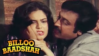 Gulshan Grover Tries To Attack A Girl Billoo Baadshah Action Scene , Bollywood Movies