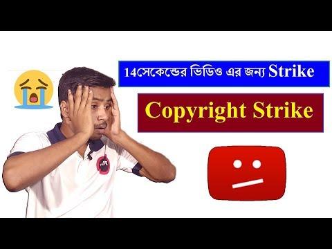 I Got Copyright Strike . how to remove copyright strike