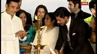 Kolkata film festival inaugurated at Netaji Indoor stadium.