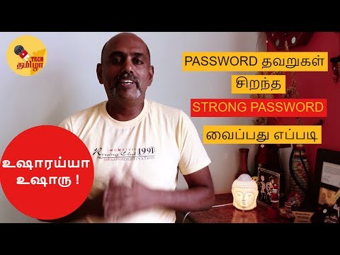 9 Risky Password Mistakes You Shoud Never Make and How to Secure your Passwords Explained in Tamil