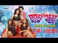 Download Jayikkira Kudhira Official Trailer   Jeevan, Dimple Chopade, Ashwini, Sakshi Agarwal    Trend Music MP3,3GP,MP4