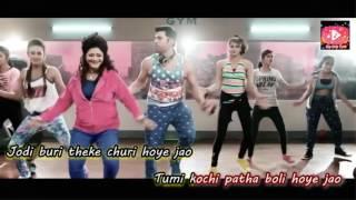 Prem e pagol hoye gelam  Lyrics  Ankush  Nusrat  Haripada Bandwala New Movie 2016