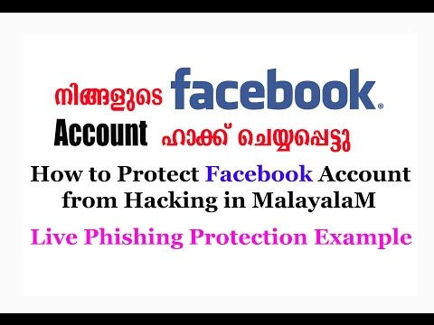 [Malayalam] How to Protect Facebook Account from Hacking(Live Phishing Protection Example )
