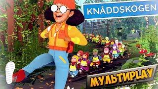 ПОТЕРЯЛИ ДЕТЕЙ в ЛЕСУ ищем Детей в игре Knoddskogen Такого конца мы не ОЖИДАЛИ!