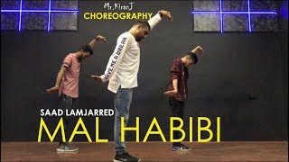 Mal Habibi | Saad Lamjarred | Kiran J | DancePeople Studios