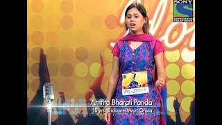 Amrita Bharati Panda | Indian Idol  | My Journey | 2012 | 2016