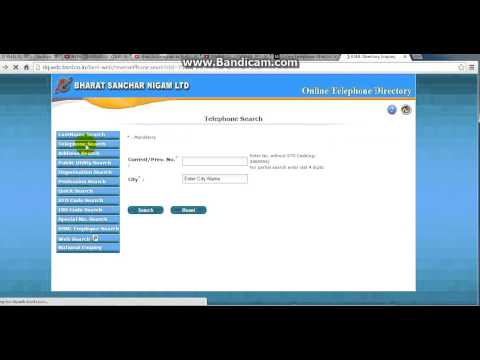 HOW TO FIND BSNL LAND LINE PHONE NUMBER OWNER NAME AND ADDRESS IN HINDI/URDU