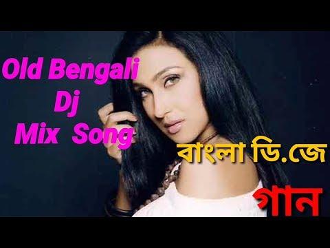 Xxx Mp4 পুরনো বাংলা ডি জে রিমিক্স গান নন স্টপ Old Bengali Dj Mix Song 3gp Sex