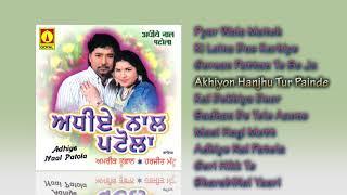 Amrik Toofan Harjit Mattu | Adhiye Nal Patola | Jukebox | Goyal Music