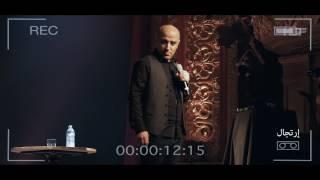 حسن الفد - عين السبع (العرض كاملا) | 2017 | (Hassan El Fad - AIN SEBAA (COMPLET
