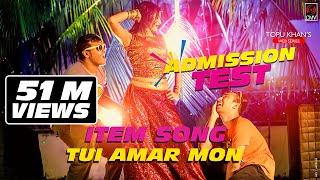 Tui Amar Mon | Admission Test | Item Song | Akassh Sen & Kona | Toya | Jovan | Zaki | New Song 2017
