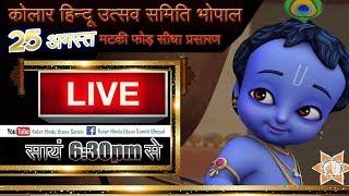 नमस्ते सदा वत्सले मातृभुमे :- RSS