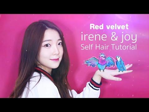 #Redvelvet 아이린/조이 우결, 데일리 웨이브 헤어튜토리얼(IRENE/JOY daily waved hair tutorial)