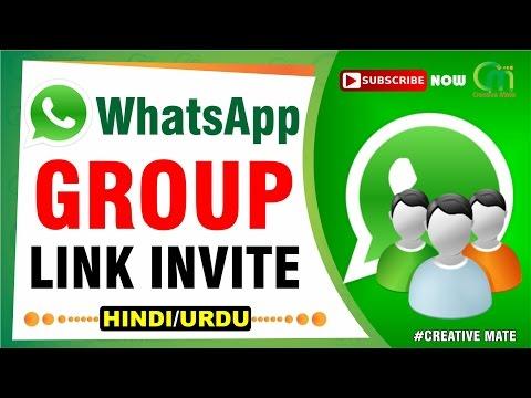 Whatsapp group invite link in Hindi/Urdu