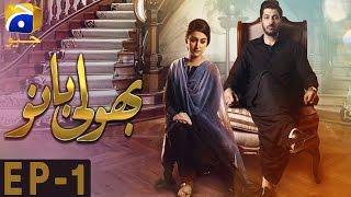 Bholi Bano - Episode 1 | Har Pal Geo