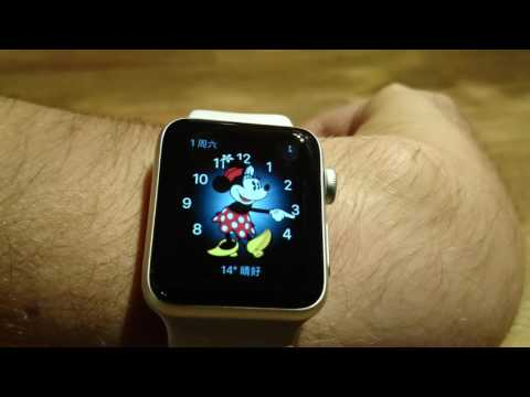 Apple Watch 2 and WatchOS 3 new Minnie Mouse watch face her voice and settings
