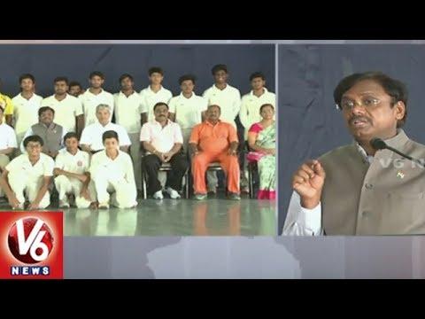 HCA President Vivekanand Distribute Cricket Kits To Raju's Cricket Club Players | V6 News