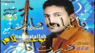 MUSIC AHMED ALLAH ROUICHA MP3 2013 GRATUITEMENT