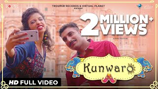 Rajasthani Song | Kunwaro | Rapperiya Baalam ft. Rishi Yk | Murari Ki Kocktail