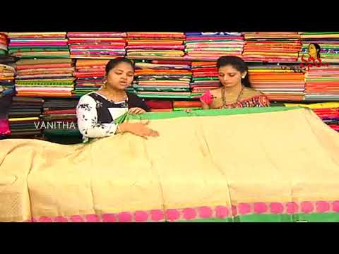 Cream And Pink Colour Pattu Saree || New Arrivals || Vanitha TV