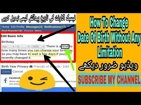 How To Change Date Of Birth(DOB) Facebook Account Without Any Limitation Trick 2019-20