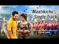 Meesaya Murukku - Maatikichu (Promo Video)   V.M. Mahalingam   Hiphop Tamizha mp3