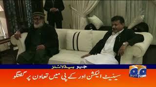 Geo Headlines - 07 PM - 19 January 2018