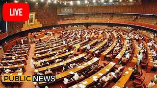 Live | National Assembly Session Today | Budget 2019-20  | 19 June 2019