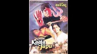 Khooni Kala Jadu   Kumar Rajesh, Vikram   Hindi Horror Full Movie