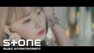 Download IZ*ONE (아이즈원) - 비올레타 (Violeta) MV Teaser 2 Video