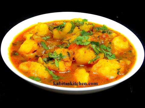 Aloo Curry Recipe-Aloo ki Sabzi with Gravy-Potato Curry-Simple and Quick Aloo sabzi