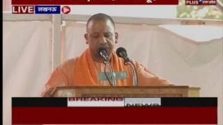 Chief Minister Yogi Adityanath Live with Narendra Modi from Lucknow