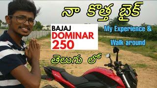 నా కొత్త బైక్ Bajaj Dominar 250 | Bajaj Dominar 250 Owner Experience & Review |Dominar 250 in Telugu