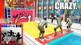 Brain Wall - Crazy Japanese Gameshow LOL
