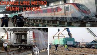 Orange Line Metro Train Updated Progress | Video | 2018