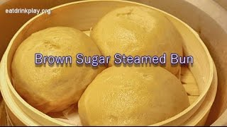Brown Sugar Steamed Bun (Mantau)
