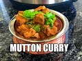 Instant Pot Indian Mutton Curry | Goat Masala Curry