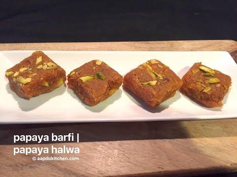 papaya barfi recipe | easy payaya halwa recipe | how to make papaya sweet