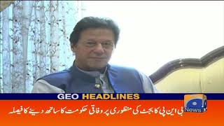 Geo Headlines - 04 PM - 26 June 2019