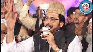 12th Mehfal e naat Shab e noor Football Ground G 7 2 islamabad Part 8