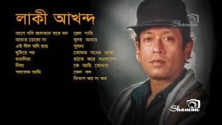 All best song of Lucky Akhond